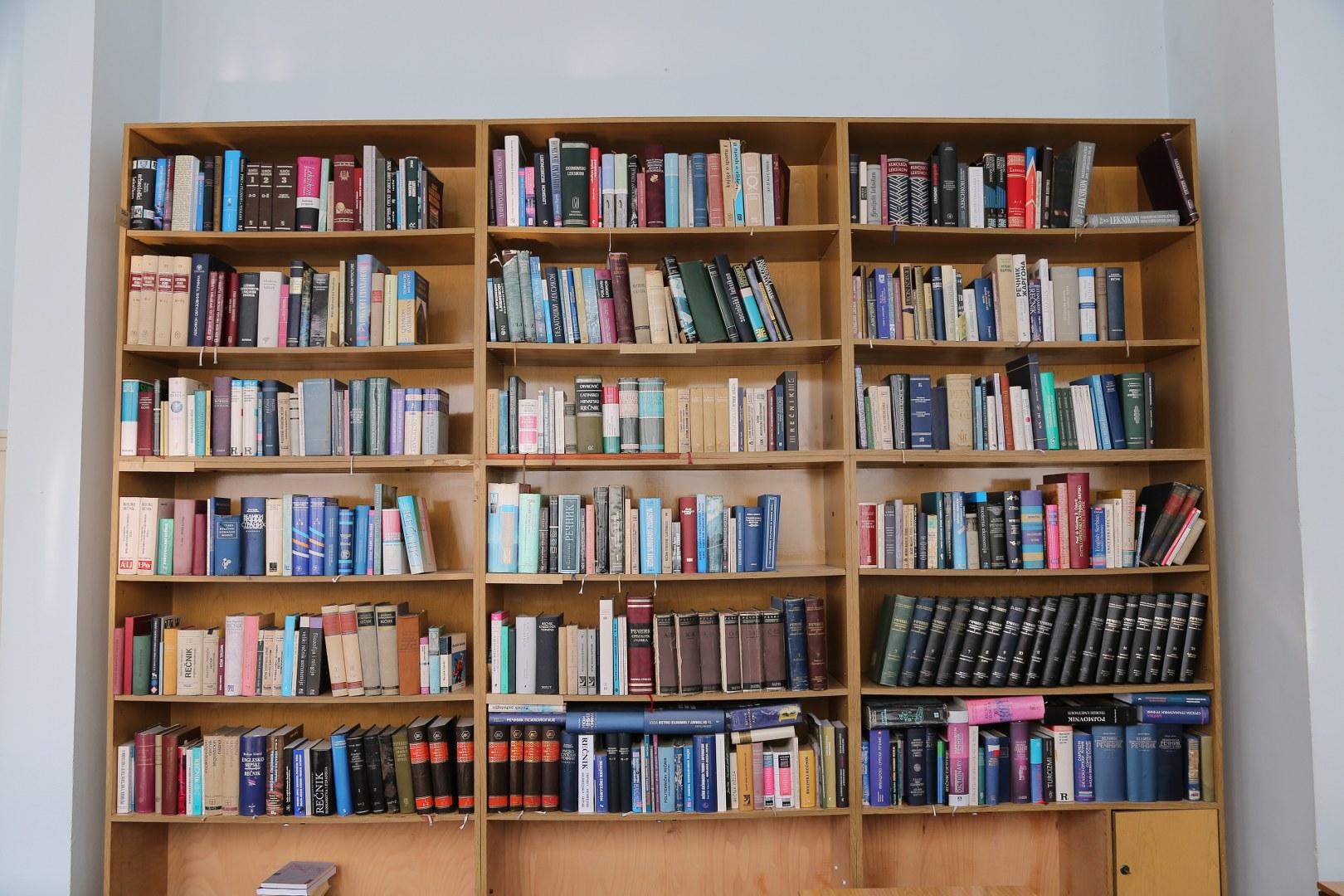 Одељење стручне књиге