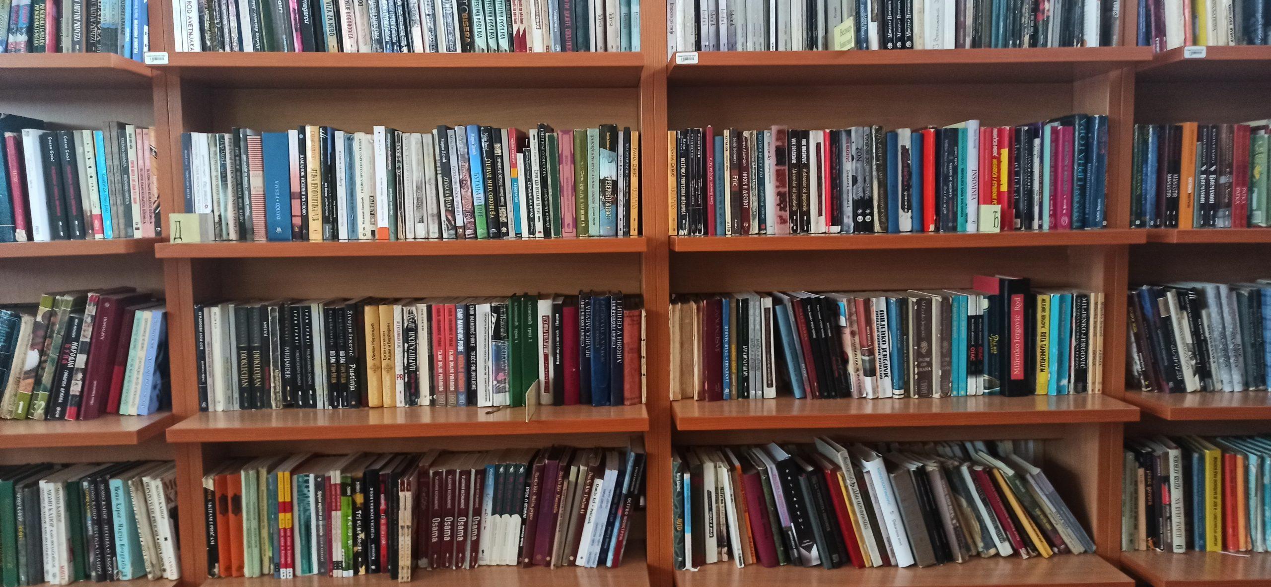 Радно време Библиотеке за предстојеће празнике!